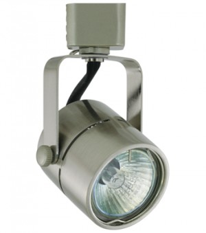 SORA Brushed Nickel Track Fixture - Max. 50W - 120VAC - Brushed Nickel