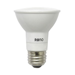 LED PAR20 - 6.5W - 5000K Cool White